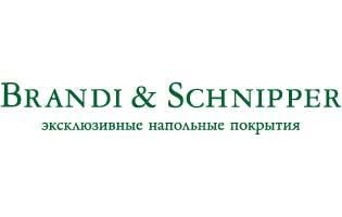 Brandi&Schnipper - профессиональные грязезащитные ковры и покрытия