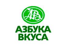 azbuka_vkusa2